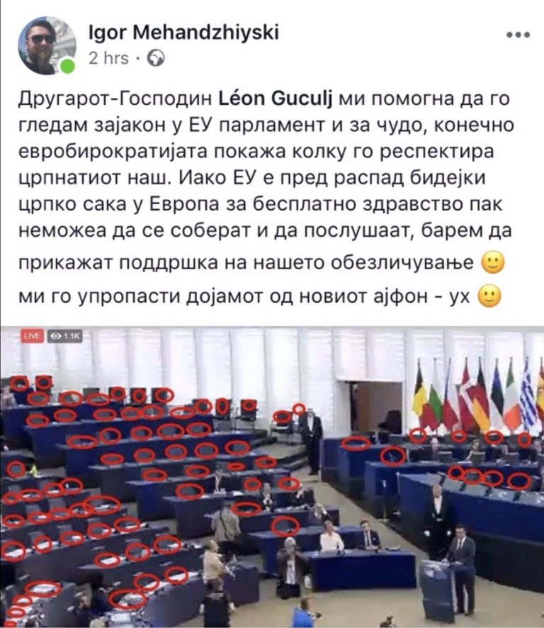 ЗАЕВ ОПТИМИСТ Igor-eu-parlament