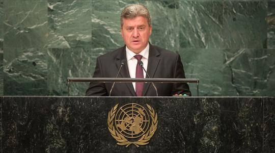 Претседателот Иванов на 73. сесија на Генералното собрание на ОН во Њујорк