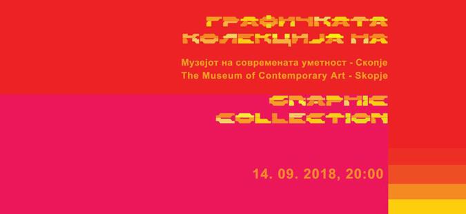 Изложба на графики од збирката на Музејот на современа уметност