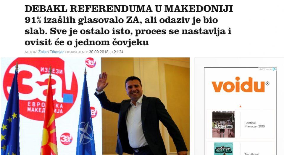 """""""Јутарњи лист"""": Дебакл на референдумот во Македонија, се остана исто, процесот продолжува и се ќе зависи од еден човек"""