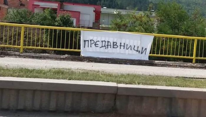 """ФОТО: Кичевчани со транспарент """"предавници"""" го пречекаа Спасовски"""