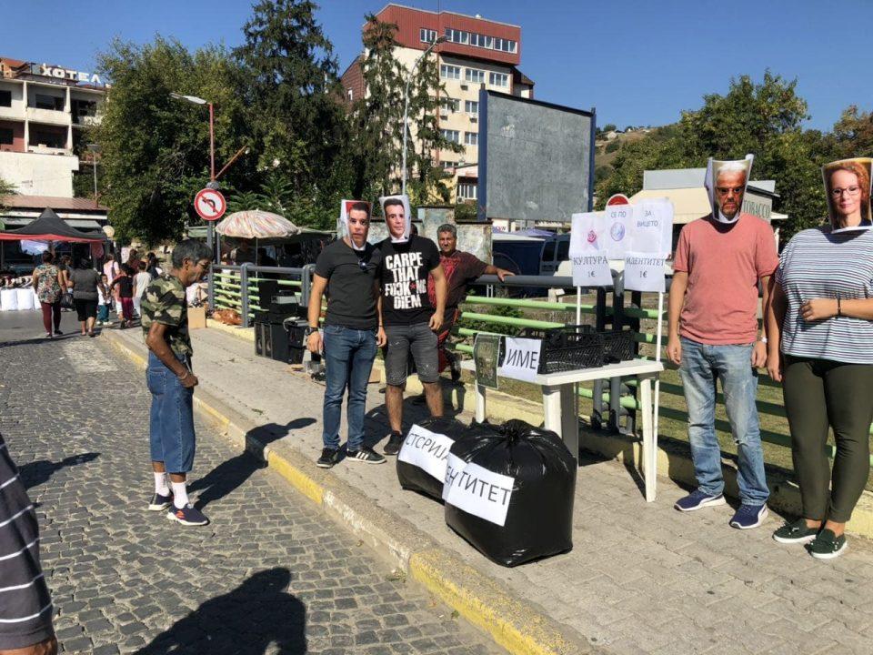 Герила акција: Името, идентитетот и историјата се продаваат за по едно евро (ФОТО ГАЛЕРИЈА)