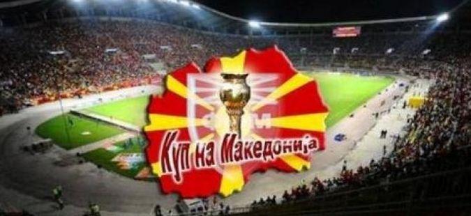 Извлечени двојките за четвртфиналето во фудбалскиот Куп на Македонија