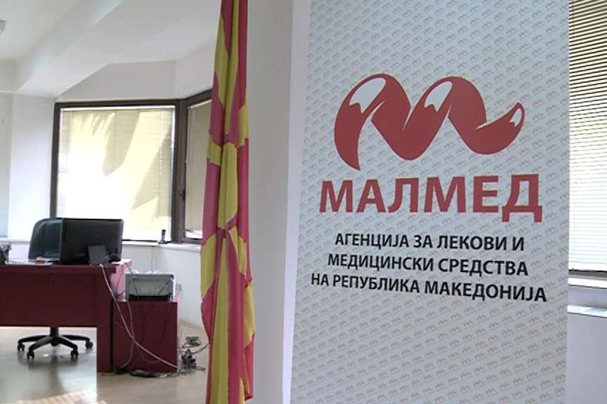 Директорско место во Агенцијата за лекови за гласови на референдумот на 30 септември?
