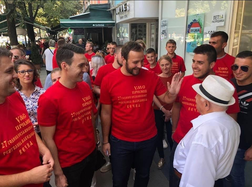 Кржалоски од Прилеп: 27 години независност, Република Македонија вечна