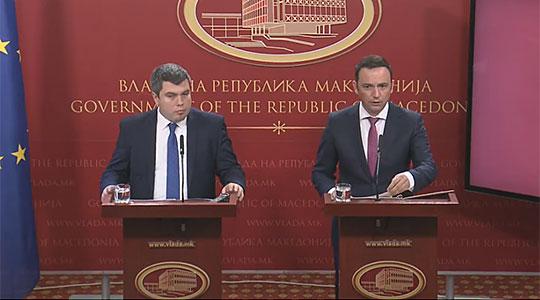 Османи и Маричиќ ќе информираат за активностите за пристапување кон ЕУ