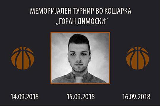Меморијален турнир во кошарка за Горан Димоски