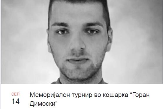 Викендов меморијален турнир во кошарка во чест на трагично загинатиот Горан Димоски- пријавување до утре