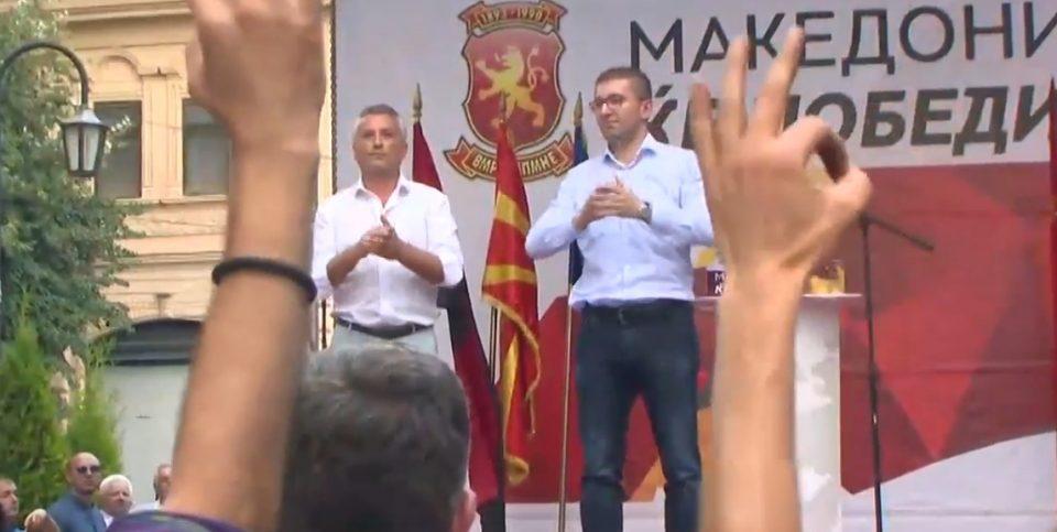 Мицкоски: Економски ќе ве ослободиме од прангите на оваа забегана власт, нема веќе евро за Вице да има