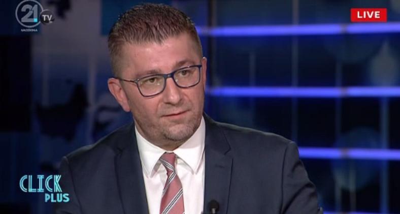 Мицкоски: Ова што сега се случува не е планот А на ВМРО-ДПМНЕ, туку планот на Заев за промена на името