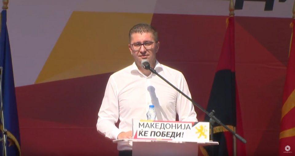 Мицкоски: ВМРО е чувар на Македонија, нејзин сопатник низ времето
