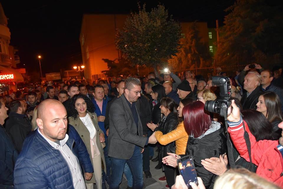Мицкоски од Прилеп: Верувам во граѓаните, исправено, гордо и непокорно да се избориме за Македонија, онака како што е наследена од нашите претци