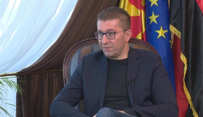 Мицкоски: ВМРО-ДПМНЕ е единствено и ќе ги разочарам оние кои се надеваат на нешто поинакво, во партијата нема раскол