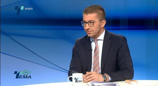 Мицкоски: Не верувам дека ќе има успешен референдум