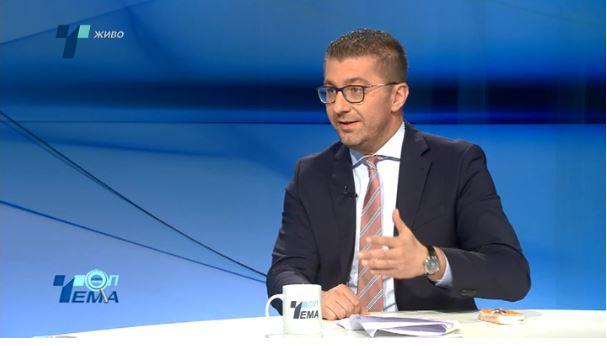 Мицкоски: За мене е најдобро да остане Република Македонија, јас сум против договорот