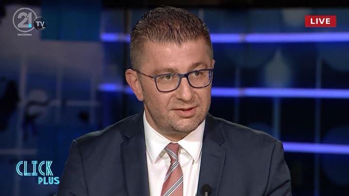 Мицкоски: СДСМ секогаш ветува големи работи ама тие никако да дојдат, не лажеа за привремената референца, дојде масовна невработеност