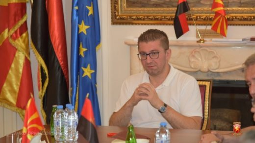 """Мицкоски на средба со лидерите на политичките партии од Коалицијата """"За подобра Македонија"""""""