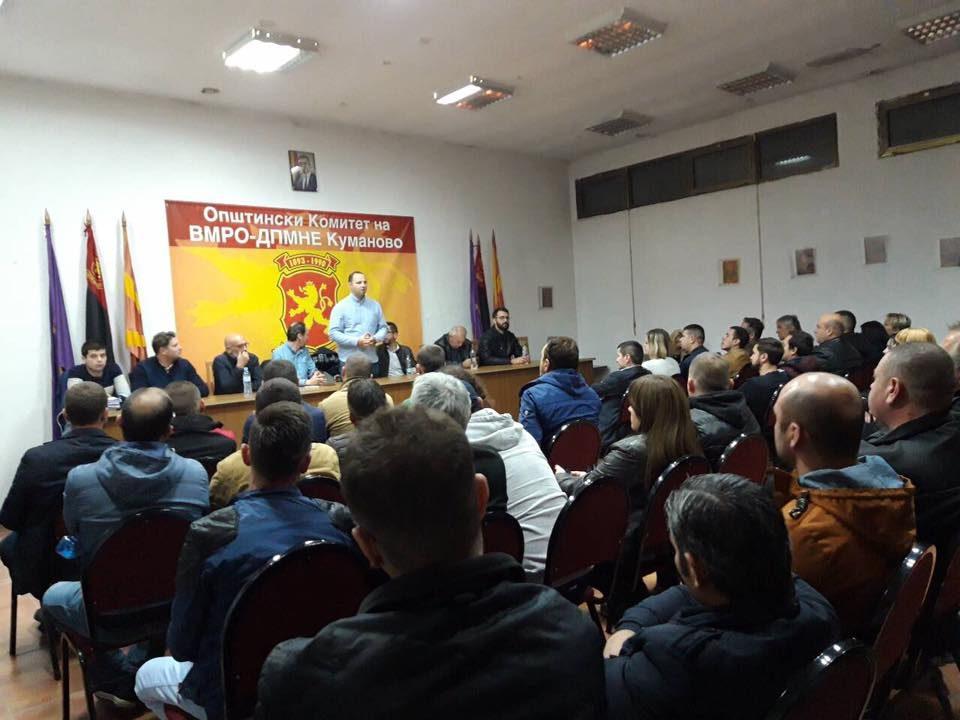 Куманово на нозе, Мисајловски порача: Никогаш Северна, секогаш Македонија (ФОТО)