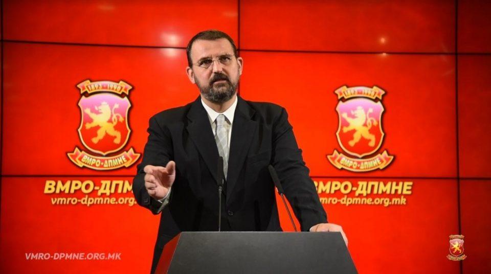 ВМРО-ДПМНЕ: Арогантна злоупотреба на државата за партиски цели не е европска вредност