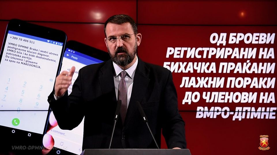 ВМРО-ДПМНЕ обелодени голем скандал: Заев го покажа своето вистинско, криминално лице (ВИДЕО)