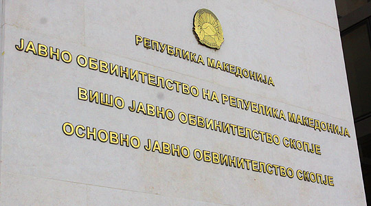 Побаран притвор за две лица за рабојништво на бензинска пумпа во струшко Велешта