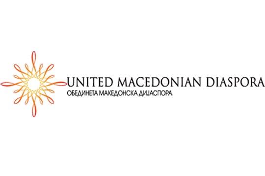 Иницијатива за зачувување на споменот на холокаустот во Македонија