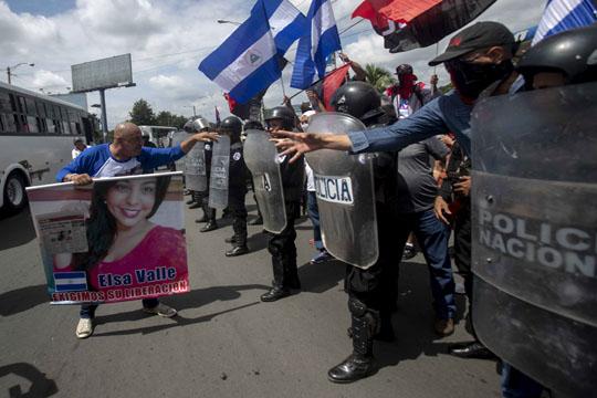 Протести со барање за оставка на претседателот на Никарагва