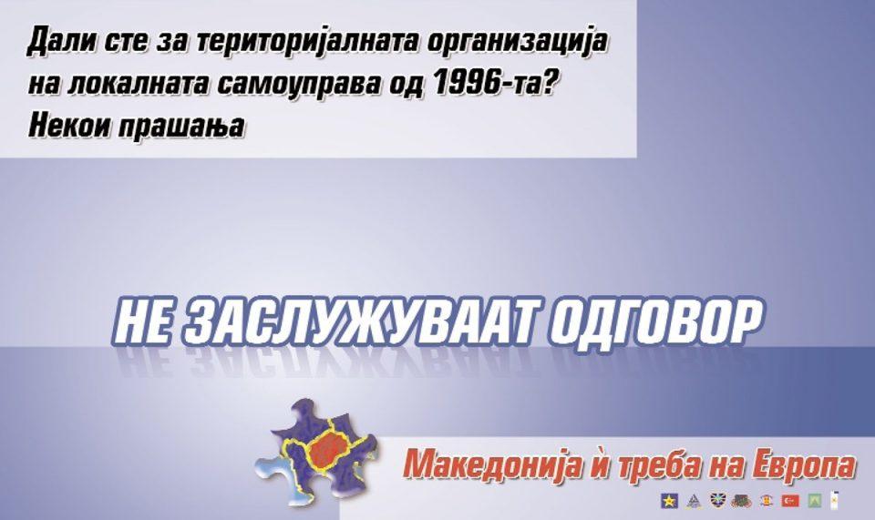 Заев побара да се почитува волјата на излезените гласачи и покрај неуспешниот референдум, СДСМ немаше таков став во 2004-та година