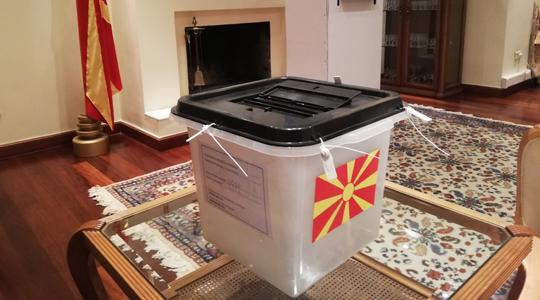 Во Атина пријавени 15 гласачи, гласале една третина