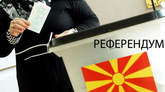 Навреме отворени сите гласачки места во Струга