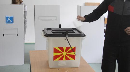 Во Штип утринава гласале 3,4 отсто од гласачите