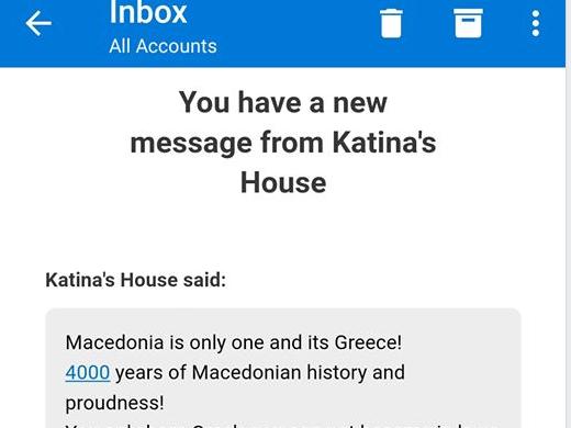 """Нема сместување за Македонци во Вурвуру: """"Прво прифатете дека Скопје нема врска со грчката историја па после резервација"""""""