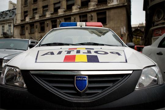 Нападнати двајца американски кошаркари во Романија