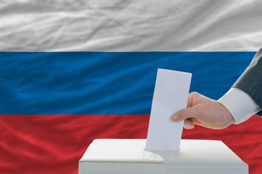 Избори во Русија во 80 региони