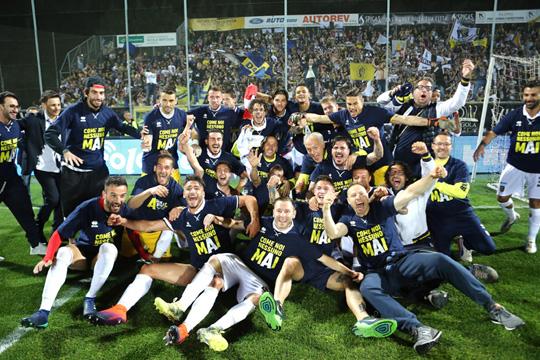 Италијанската фудбалска федерација во проблеми, првенството стопирано