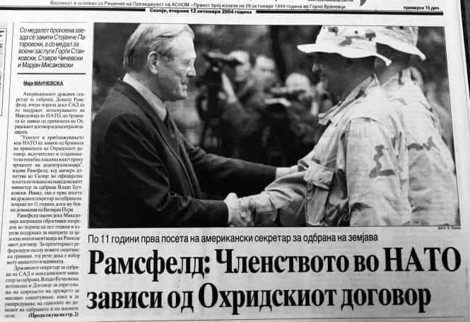 Вака ветуваа и во 2001: Членството во НАТО зависи од Охридскиот договор