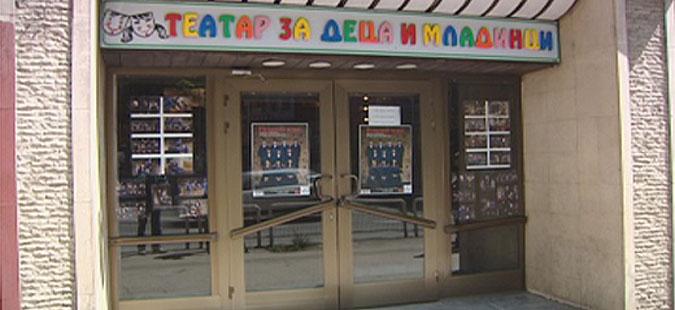 Се подготвува прв мјузикл за деца во Македонија
