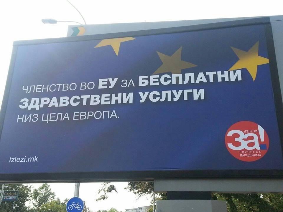 Власта повторно го уценува народот со неговото здравје за да обезбеди глас повеќе на референдумот