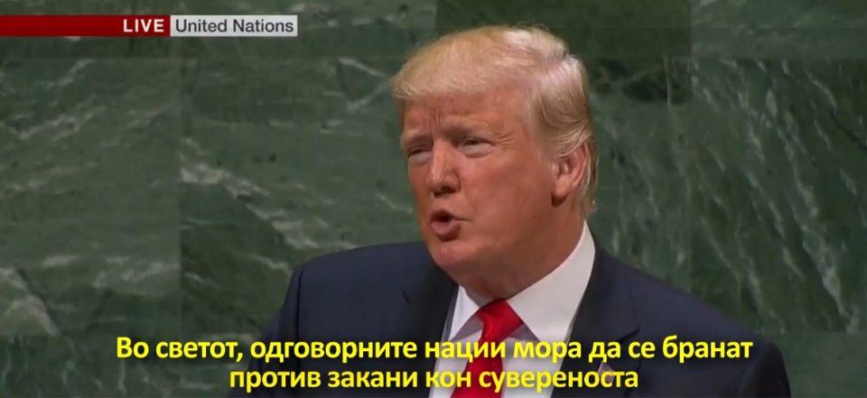 Трамп: Одговорните нации мора да се бранат против закани за сувереноста, ние ја прифаќаме доктрината на патриотизмот