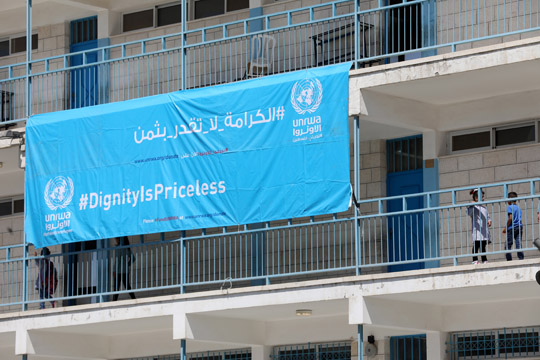 Состанок на арапските земји посветен на обезбедувањето средства за Палестинците