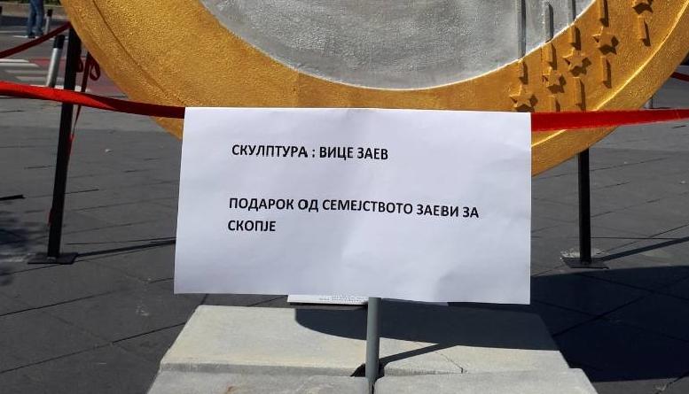 """ФОТО: Поставена скулптура од едно евро во Скопје, граѓаните истата ја нарекоа """"Вице Заев"""""""