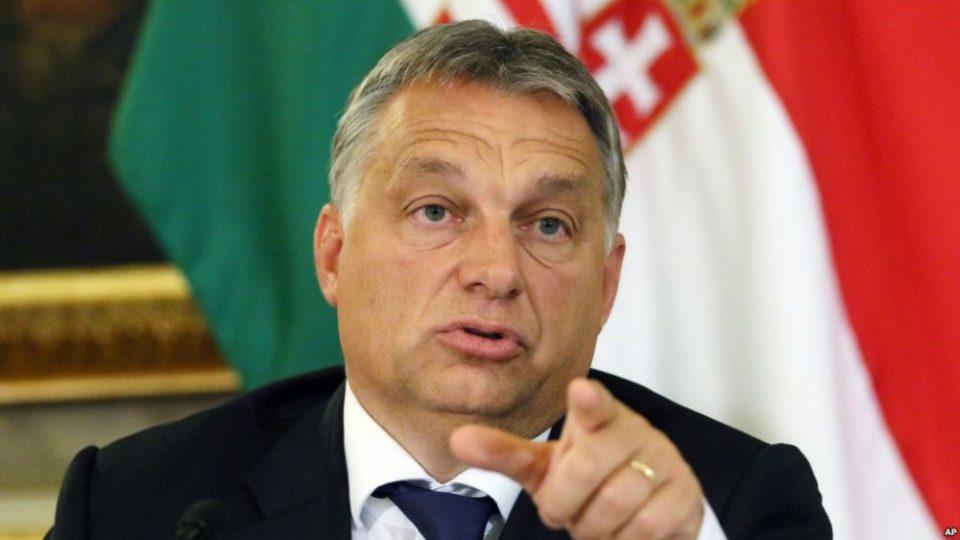 Орбан: Унгарија се придржува кон своето право да си ја брани границата