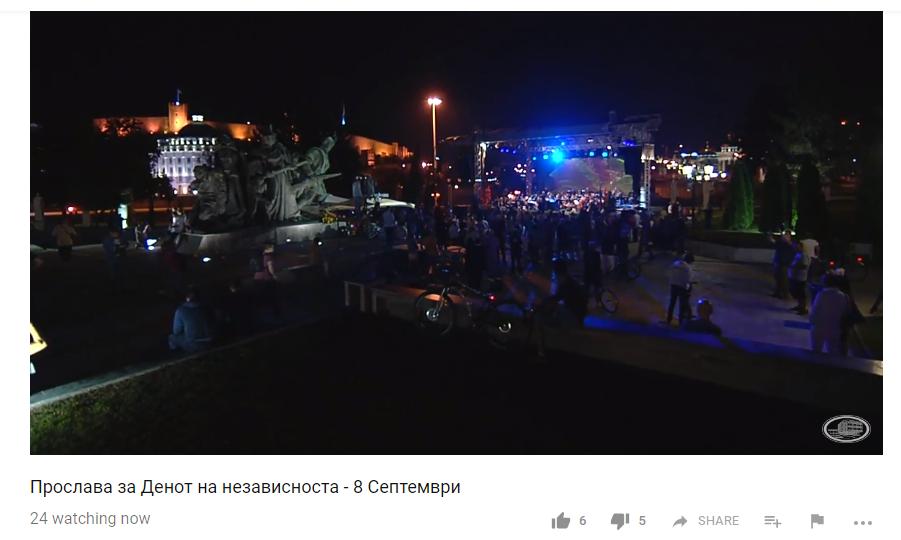 ФОТО: Фијаско на владината прослава на Денот на независноста