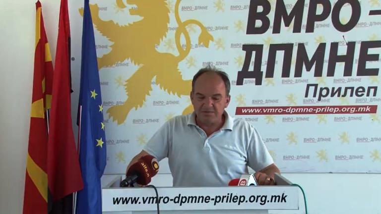 ВМРО-ДПМНЕ: Командирот на ПС Прилеп е противзаконски поставен, Спасовски да го разреши под итно, во спротивно штити криминал