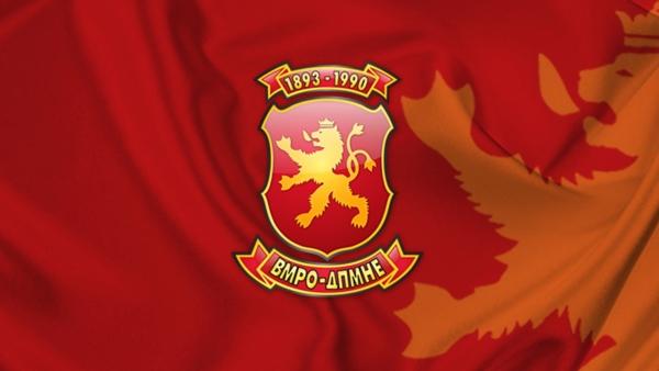 ВМРО-ДПМНЕ: За спас на Република Македонија потребни се предвремени избори веднаш