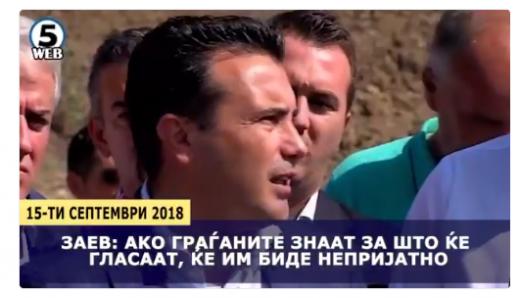 Заев: Ако знаат за што ќе гласаат на референдум граѓаните, ќе им биде непријатно (ВИДЕО)