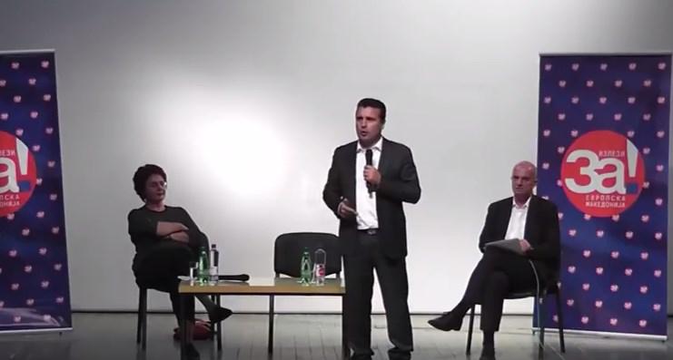ВИДЕО: Заев го прогласи народот за непријател- продолжуваат навредите од СДСМ кон граѓаните