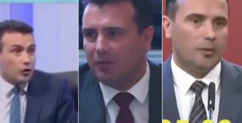 Едно прашање, три одговори: Дали Заев ќе си поднесе оставка ако референдумот е неуспешен?