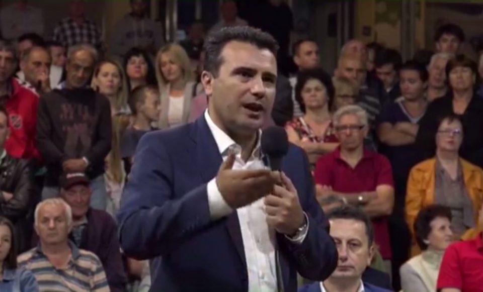 Мицкоски: Заев мисли дека народот ќе гo продаде името за 2 илјади денари лажно ветување, но името е многу повеќе од парите на Заев
