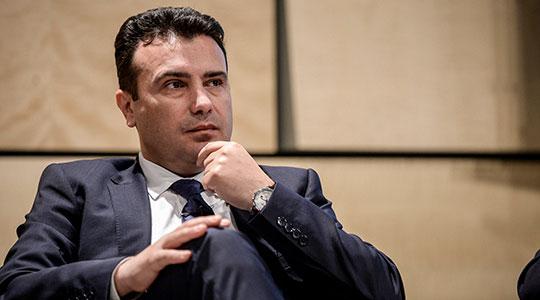 """Членови на СДСМ со ултиматум до Заев: Да се изјасни за рудникот """"Иловица"""" или нема да излеземе на референдум"""